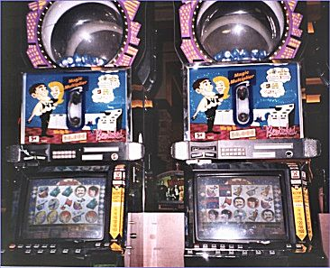 American bandstand slot machines parthenon casino las vegas